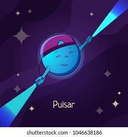 Funny cartoon pulsar. Vector illustration for children's educational games