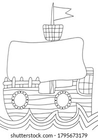 Funny cartoon ship coloring page stock vector illustration. Old sea transport with sails detailed children coloring book page. Simple amusing vertically printable worksheet for kids. One of a series.