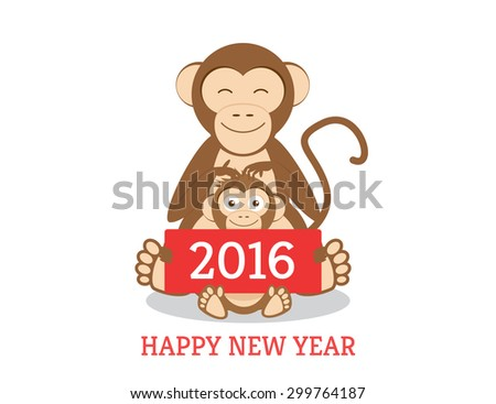 Funny Chimpanzees Mom Son New Year Stock Vector (Royalty Free ...