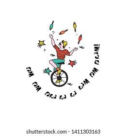 Funny handdrawn illustration - cartoon circus juggler. Print for kids production.