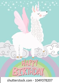 Funny illustration with alpaca unicorn and rainbow. Invitation or greeting card. Invitation or greeting card. Editable vector illustration