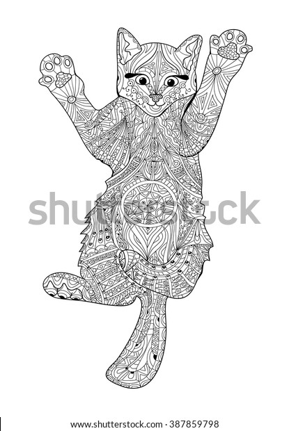 - Funny Kitten Coloring Book Adults Zentangle Stock Vector (Royalty Free)  387859798