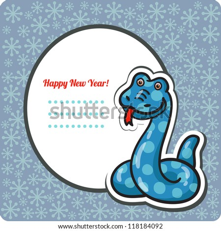 Funny New Years Eve Greeting Card Stock Vector (Royalty Free ...