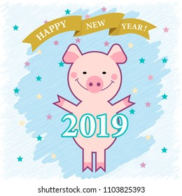 funny piggy vector illustration