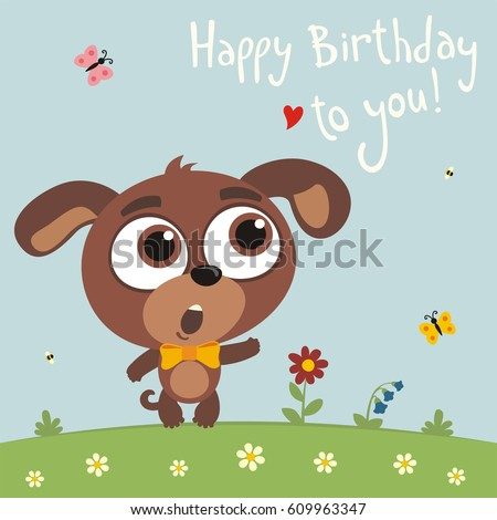 Funny Puppy Dog Sings Song Happy Birthday To You Greeting Card