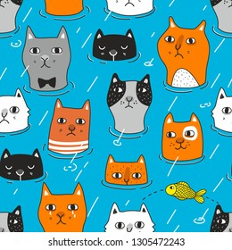 Funny sad cats in the water seamless pattern. Vector endless illustration best for wrapping paper or print on children fabric.