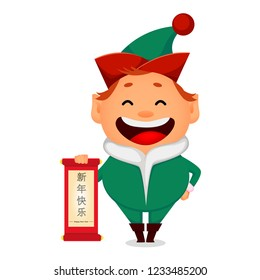 Funny Santa Claus helper elf. Cheerful cartoon character holds scroll with greetings. Lettering translates as Happy New Year. Vector illustration on white background