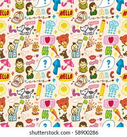 funny thing seamless,pattern(vector)
