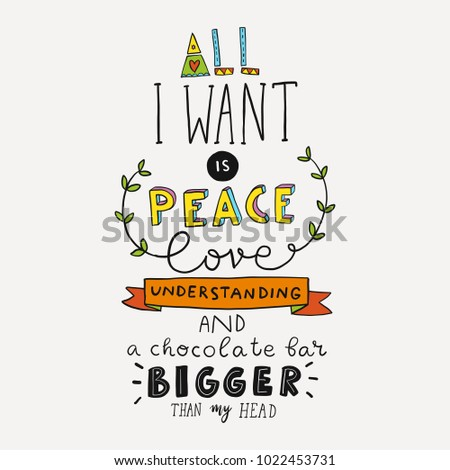 Funny Vector Hand Lettering Colorful Quote Stock Vector Royalty