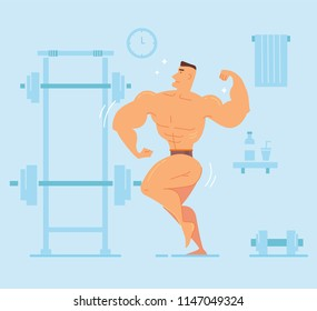 Funny vector illustration with bodybuilder fitness man character in gym doing sport exercises
