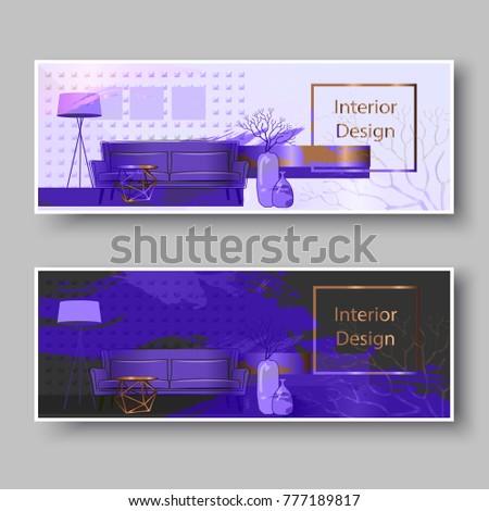 Furniture Concept Home Interior Design Background Stock Vector Cool Home Interior Design Catalogs Concept