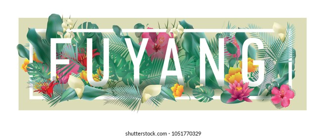 Fuyang City Typographic Floral Framed Vector Card Design
