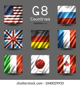 G8 USA Canada France Germany Italy Japan Russia Great Britain square flag icon set on gray background. Great 8 country banner backdrop