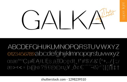 Galka Super Light Sans Serif Font. Stylized modern alphabet for branding projects, homeware design, packaging; magazines, posters; flyers titles; logos; books; fashion design; invitations. Vector