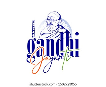 Gandhi Jayanti is a national festival celebrated in India on 2 October