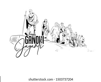 Gandhi Jayanti is a national holiday in India celebrated on 2nd October with hindi calligraphy