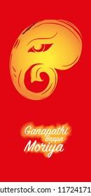 Ganesh abstract vertical banner