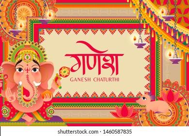 Ganesh Chaturthi festival with lovely Hindu god Ganesha and geometric background, Ganesha written in Hindi words