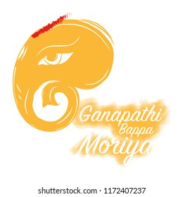 Ganesh Greetings vector design