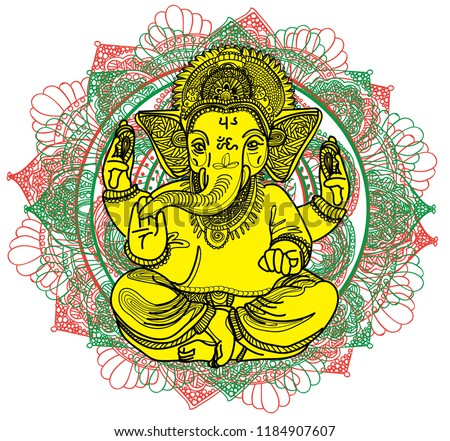 Ganesha God Head Elephant Indian Deity Stock Vector Royalty Free