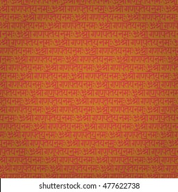 Ganesha Shloka wallpaper. Translated as 'Salute to dear lord' handwritten in sanskrit script.