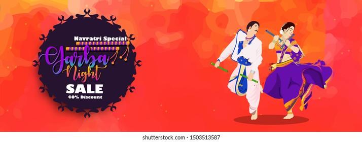 Garba Navratri Mahotsav, Garba Night, Dandiya Nights Celebration, Couple Playing Dandiya, Bash, Navratri Biggest Dance Festival Template, Navratri Big Bash Invite Print Ad_Vector,Illustration.