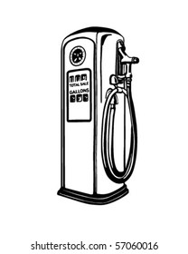 Gas Pump - Retro Clip Art