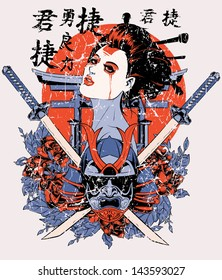 Geisha / Also available in separate layer the original vector without scratch