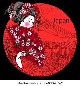 geisha. Japanese Woman.Japanese banner