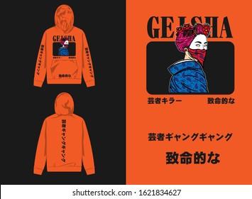 Geisha Streetwear translation : japanese traditional women with mask