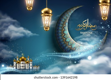 Generous holiday written in arabic calligraphy RAMADAN KAREEM with crescent and mosque at the night sky