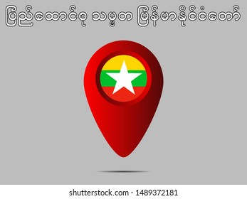 Geolocation or geotag sign with National flag of Republic of the Union of Myanmar. original colors and proportion. Simply vector illustration eps10, from countries flag set.