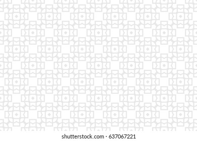 Geometric background. vector geometrical seamless pattern. For your design, wallpaper, wrapping