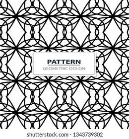 geometric black-and-white ornament seamless pattern