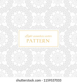 Geometric light grey vintage vector seamless pattern. Classic texture with decorative hand drawn elements. Elegant white background for traditional victorian design and decor