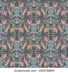 The geometric pattern of hannya mask. Seamless vector background. Ornament for fabric. Wallpaper. Packaging.