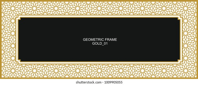 Geometric patterns have been used in many areas of the Ottoman decorative arts. It is mostly used in the lines of letters and in illumination works.