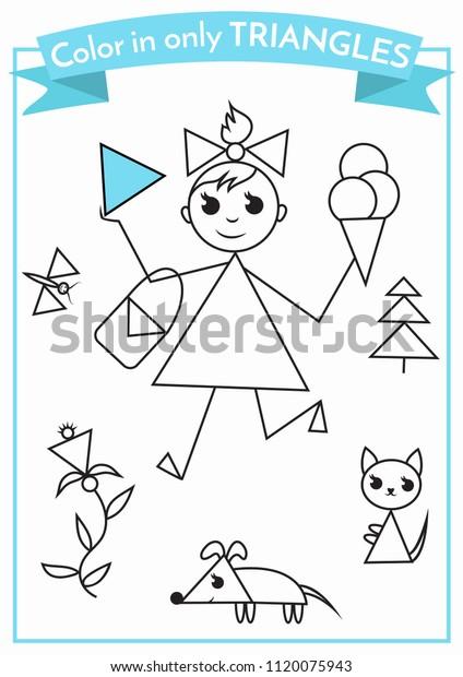 Geometry Kids Basic Geometric Figures Color Stock Vector ...