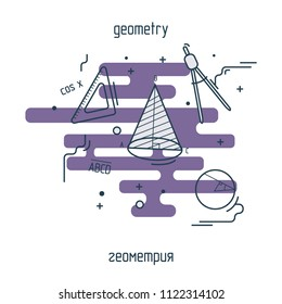 Geometry linear illustration set. Modern color thin line concept of Geometry for school, university and training. Vector illustration with different elements on the subject Geometry