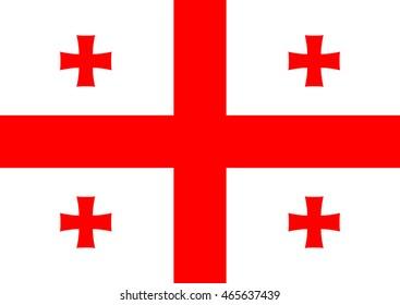 Georgia Vector Flag
