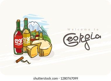 Georgia. World travel. Decorative Text. North Caucasus: Panoramic view. Poster, postcard, calendar. Wine, cheese, spices, a corkscrew on a background of mountains. Traditional Georgian cuisine.