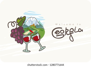 Georgia. World travel. Decorative Text. North Caucasus: Panoramic view. Poster, postcard, calendar. Georgian wine, glasses, grapes, harvest festival Traditional cuisine.