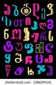 Georgian Alphabet. T-shirt creative design.  Vector colorful  letters. Creative Banner. Vector of modern abstract font and alphabet