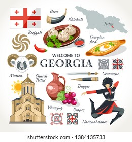 Georgian traditional symbols and sights set collection with food architecture government symbols ornament and traditional culture vector illustration