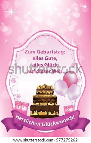 German Birthday Greeting Card Cake Balloons Stock Vector Royalty