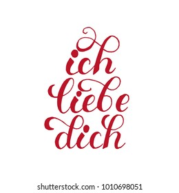 German or dutch motto or phrase for saying I love you. Label for valentine's day, quote for wedding, emotion or feeling expression. Romance and tenderness, type and lettering theme