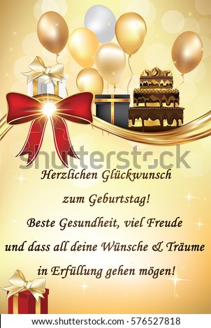 German Happy Birthday Greeting Card With Balloons And Cake Text May You Be