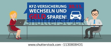 German Text Kf Z Versicherung Wechseln Translate Change Stock Vector