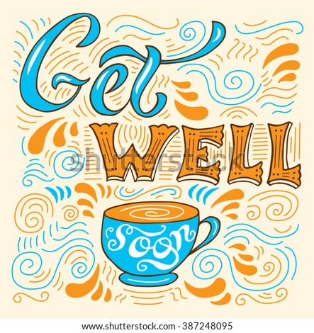 get well soon card cup lettering stock vector royalty free