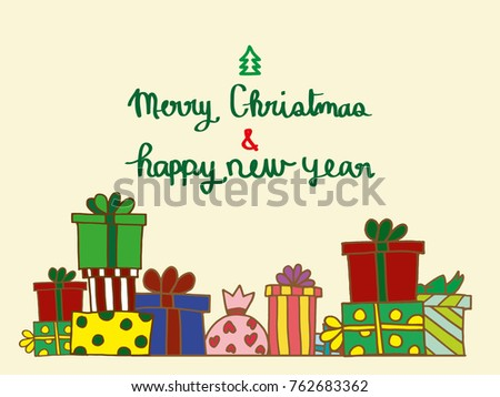 the gift boxes christmas and texts merry christmas happy new year